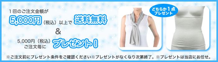50b76ea039b1e5 ただ温かいだけの肌着ではなく、一枚で保温力、汗冷えしない、静電気抑制、着心地などを兼ね備えた肌着です。 生地の製造・裁断から縫製・検品まで全て日本国内で行っ  ...